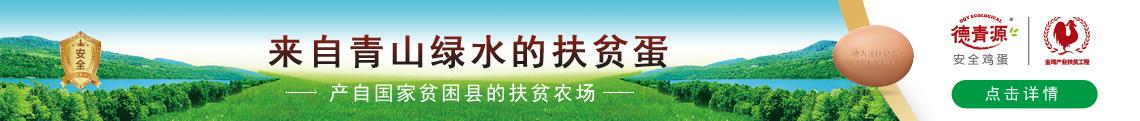 banner1140X1212000.jpg