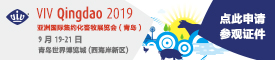 VIV-Qingdao2019-banner中文-275x60-禽病網首頁行情下.jpg