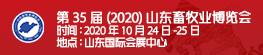 微信圖片_20200415144857.jpg