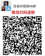 微信图片_20200619095545.png